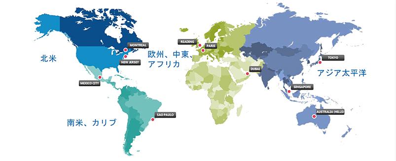 世界6大陸に支社と提携企業、80ヵ国余りに販売実績を持ちます